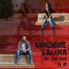 Giorgos Karadimos & Salina – Tha Rthi Xana