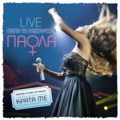 Μετά τα μεσάνυχτα (Live)