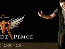 ΑΝΤΩΝΗΣ ΡΕΜΟΣ – «Best of 2008-2014»