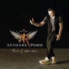 Best of 2008-2014
