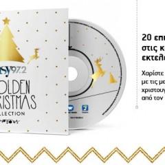 Easy Golden Christmas