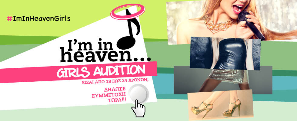 heaven audition