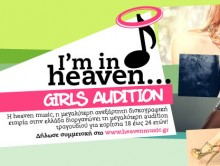 I'm in Heaven… girls audition!