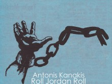 Antonis Kanakis – Roll Jordan Roll