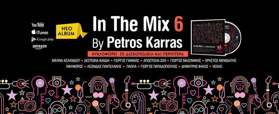 in the mix 6
