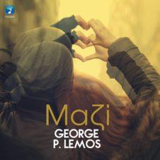 GEORGE P. LEMOS – ΜΑΖΙ