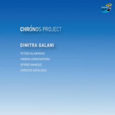 ΔΗΜΗΤΡΑ ΓΑΛΑΝΗ – CHRONOS PROJECT 1