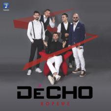 Decho – Χόρεψε