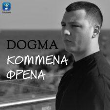DOGMA – ΚΟΜΜΕΝΑ ΦΡΕΝΑ