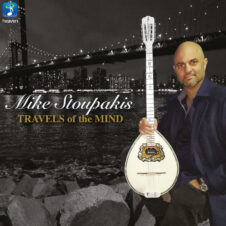 MIKE STOUPAKIS