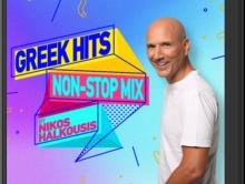 Ο Nikos Halkousis με ΝΕΟ NON-STOP MIX GREEK HITS album!